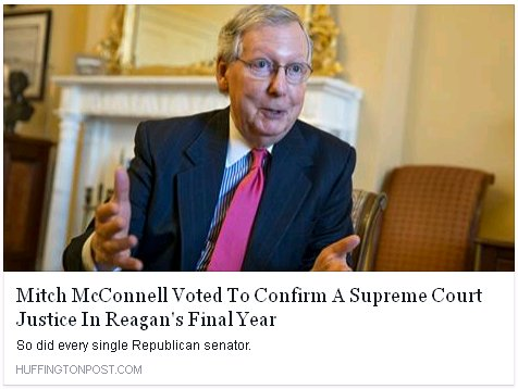 mcconnell-court